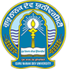 GNDU Alumni Association